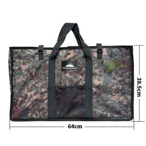 キャンピングムーン(CAMPING MOON) フィールドラック グラウンドラック用 収納袋 収納バッグ B-230|shimizusyouten01