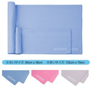 VACNITE 2枚 速乾タオル 152*78cm+80*38cm 収納袋2枚 超吸水 柔らかい 色褪せない 防臭 高い耐久性 軽量 湿気|shimizusyouten01