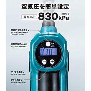 マキタ(Makita) 充電式空気入れ(本体のみ) MP100DZ 奥行23.5×高さ17.3×幅7.4cm|shimizusyouten01