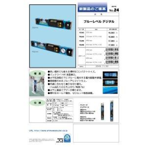 シンワ測定 ブルーレベル水平器 デジタル 450mm 76348