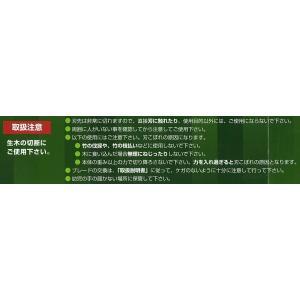 シルキー 鉈 ナタ 片刃 150mm 本体 ゴムハンドル 557-15