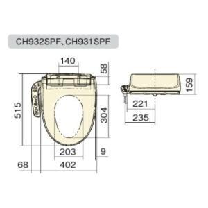 パナソニック 温水洗浄便座ビューティ・トワレ(貯湯式タイプ) パステルアイボリー CH932SPF