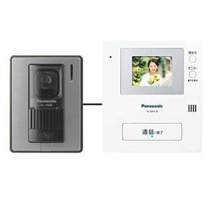 Panasonic どこでもドアホン テレビドアホン (カメラ玄関子機+モニター親機 各1台のセット...