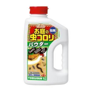 アース製薬 お庭の虫コロリ パウダー 1kg