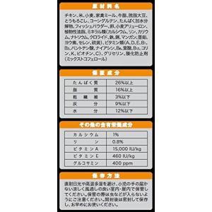 プロプラン オプティライフ 中型犬・大型犬 成犬用 筋肉バランスのサポート チキン ほぐし粒入り 12kg shimizusyouten01