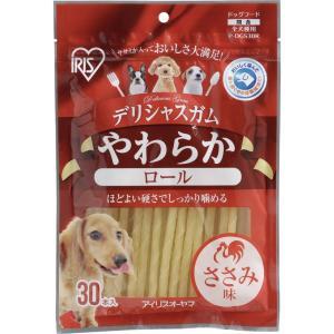 アイリスオーヤマ 犬用おやつ デリシャスガム やわらか ロール ささみ味 30本入|shimizusyouten01