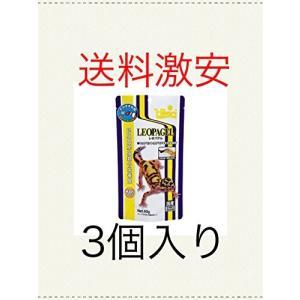 レオパゲル 60g 3個入り 昆虫食爬虫類の栄養食 キョーリン 大人気 新発売 送料激安