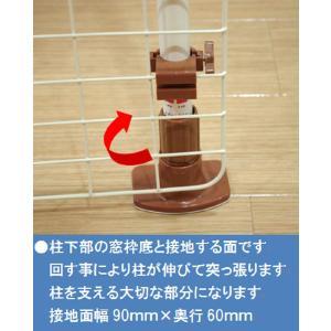 マルカン 猫網戸脱走防止フェンス Lサイズ|shimizusyouten01