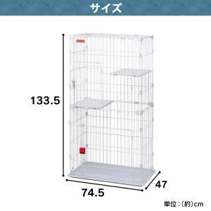 アイリスオーヤマ スリム キャットケージ 2段 ホワイト PSCC-752 W74.5×D47×H1...