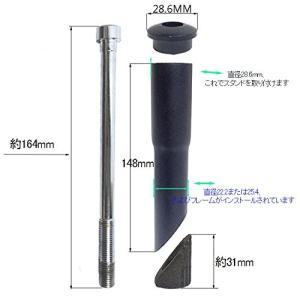 UPANBIKE 自転車 テム アダプター/アヘッド タイプ の ステム 変換 用コラム (ブラック*22.2mm)|shimizusyouten01