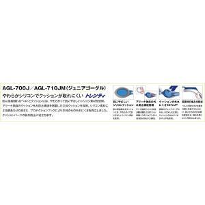 arena(アリーナ) 水泳 ゴーグル グラス ジュニア クッションタイプ フリーサイズ AGL-700J スモーク(SMK) くもり止め|shimizusyouten01