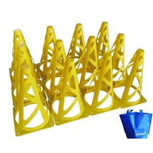 Aoakua 23cm マーカーコーン 軽量タイプ 12本 収納バッグ セット(黄色12本)