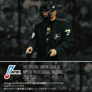 Wilson(ウイルソン) 軟式野球 審判用 チェストプロテクター WTA3250RB フリーサイズ|shimizusyouten01