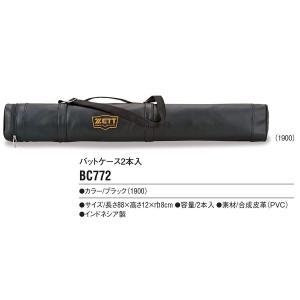 ZETT(ゼット) 野球用 バットケース 2本入 BC772 ブラック(1900)