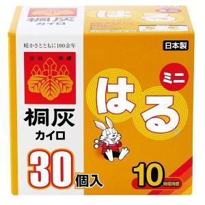 桐灰化学 桐灰はるカイロミニ 衣類に貼るタイプ 10時間持続 30個箱入|shimizusyouten01