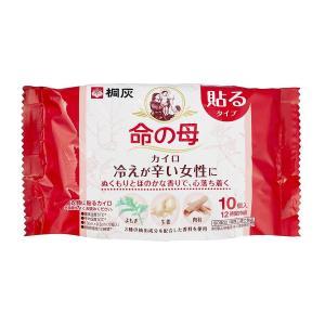 桐灰化学 命の母カイロ 衣類に貼るタイプ ぬくもりとほのかな香りで心落ち着く 10個入|shimizusyouten01