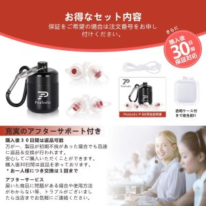 耳栓 安眠 睡眠用 フィルター付き 遮音値31dB 防音 聴覚保護 旅行・飛行機・キャンプ・睡眠・勉強に対応 横向きに寝ても大丈夫 繰り返し|shimizusyouten01