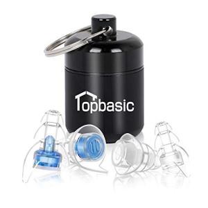 耳栓 ライブ 睡眠 聴覚保護 Topbasic 高性能 イヤープラグ フィルター搭載 遮音値23dB 水洗い可 大小2サイズ入れ 音楽 コン|shimizusyouten01
