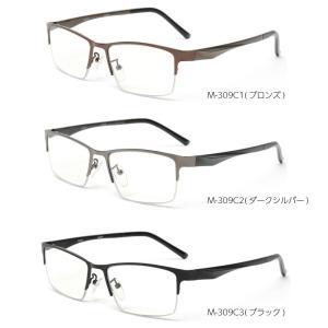MIDI-ミディ おしゃれなメンズ老眼鏡 ブルーライトカット ケース付き メタル リーディンググラス シニアグラス ブラックケース付き ブロ|shimizusyouten01