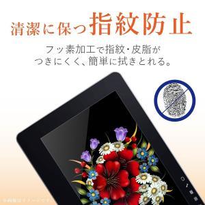 エレコム ワコム 液晶ペンタブレット 保護フィルム Cintiq Pro 13 DTH-1320/K...
