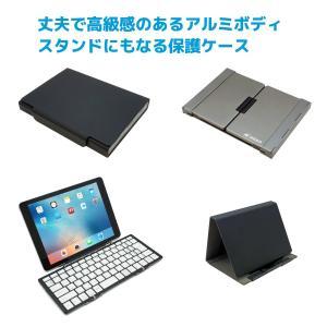 MOBO 折りたたみ型 Bluetooth 日本語配列 キーボード ブラック 専用ケース兼スタンド付...
