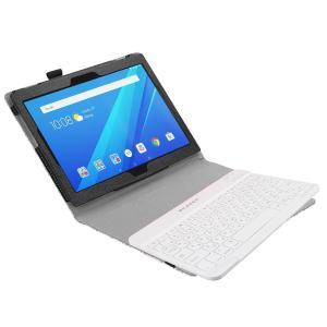 PCATEC SoftBank Lenovo Tab4 10/Ymobile Lenovo Tab4 10 専用レザーケース付き Bluet shimizusyouten01
