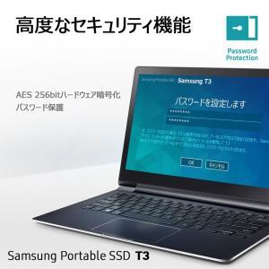 Samsung 外付けSSD 500GB T3シリーズ USB3.1対応 ハードウェア暗号化 パスワ...