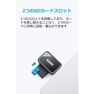 Anker 8-in-1 USB 3.0 ポータブルカードリーダー SDXC、SDHC、SD、MMC...