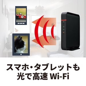 BUFFALO WiFi 無線LAN ルーター WHR-1166DHP4 11ac ac1200 8...