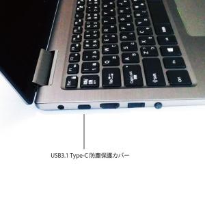 monofive USB3.1 Type-Cポート防塵保護カバー・キャップ(10個入り) シリコンタ...