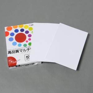 コピー用紙 A4 高品質マルチ用紙 白色度98% 紙厚0.106mm 500枚 インクジェット用紙 shimizusyouten01