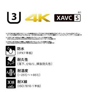 ソニー SONY SDXCカード 64GB Class10 UHS-II対応 SF-M64 国内正規...