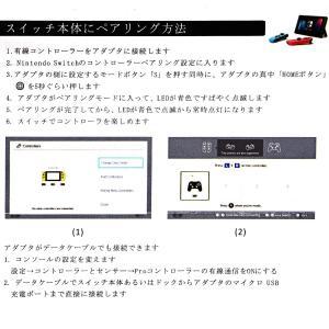 Luibor GCコントローラー ニンテンドースイッチ ゲームキューブコントローラー 転換アダプター...