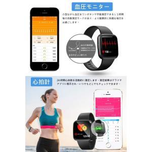 Semiro2019最新版スマートウォッチ 活動量計 スマートブレスレット スライド設計 血圧計 心...
