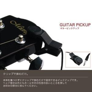 ギター ピックアップマイク クリップ式|shimizusyouten01