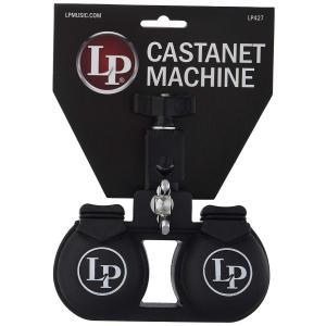 LP エルピー カスタネット Castanet Machine LP427|shimizusyouten01