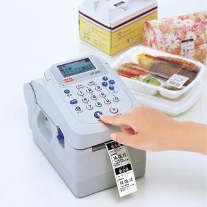 マックス ラベルプリンタ LP-30シリーズ用 上質感熱紙LP-G3221|shimizusyouten01