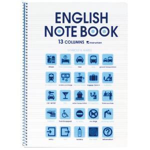 マルマン ノート 英習字罫 B5 13段 ブルー 10冊セット N513A-02 shimizusyouten01