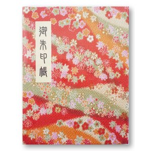 御朱印帳 60ページ 和綴じ式 ビニールカバー付 ちりめん 赤色 shimizusyouten01
