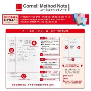 学研ステイフル ノート コーネルメソッドノート B5 方眼 ライトブルー 10冊 D02319 shimizusyouten01