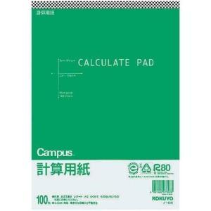 コクヨ 計算用紙 B5 メ?12N×10冊 shimizusyouten01