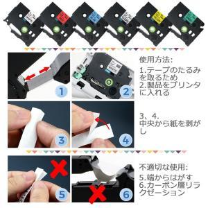 12mm 互換 ピータッチ テープ Brother ブラザー TZeテープ P-Touch cube pt p300bt キューブ ラミネー|shimizusyouten01