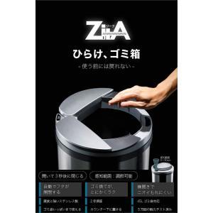 ひらけ、ゴミ箱ZitA ジータ ゴミ箱 おしゃれ 45リットル ダストボックス 自動 自動ゴミ箱 センサー|shimizusyouten01