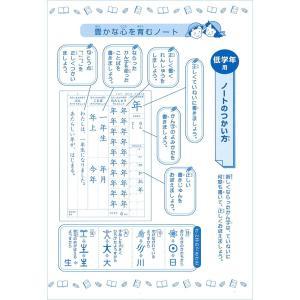 サクラクレパス 学習帳 かんじがくしゅう 低学年用 NP58(10) 10冊