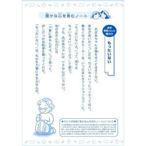 サクラクレパス 学習帳 国語 15マスR NP25(10) 10冊