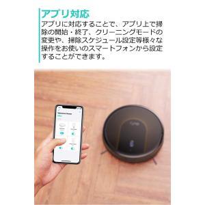 Eufy RoboVac 30C(ロボット掃除機 by Anker)BoostIQ搭載 / Wi-F...