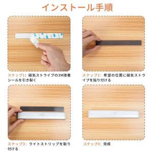 VINTONEY 人感センサーライト 電池式 足元ライト 10LED 自動点灯消灯 省エネ 小型キッチンライト クローゼット 階段 玄関 廊|shimizusyouten01