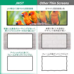 プロジェクタースクリーン 折り畳み式 ポータブル 84インチ 3D フルHD 4K解像度 アスペクト比 16:9 ホームシアター用 可視角度|shimizusyouten01