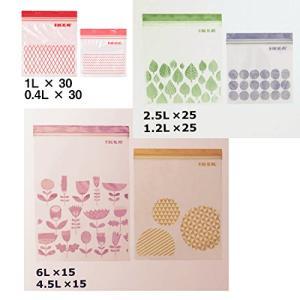 IKEA(イケア) セット品 イースタッド ISTAD プラスチック袋 6サイズ 3箱セット (レッド/60p ブルー/キミドリ50p パー|shimizusyouten01