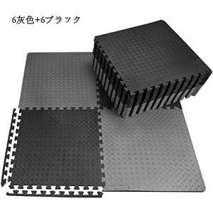 ジョイントマット 12枚入 6灰色+6ブラック トレーニングマット フロアマット 60cm x60cm 厚さ1cm|shimizusyouten01